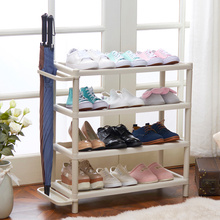 Extend four layers of plastic shoe rack