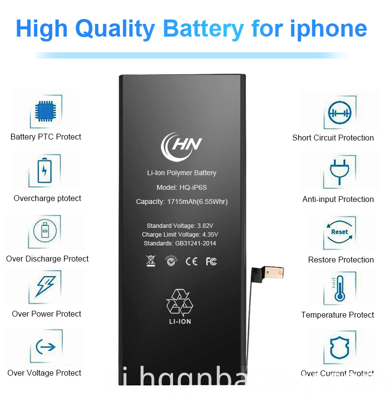 1715mah Iphone 6s Battery