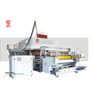 Marufi Plastics Film Production Line Yin