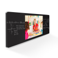 kindergarten smart nano blackboard