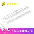 30cm-40led-2 pcs