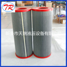 306608 Oil Filter Cartridge