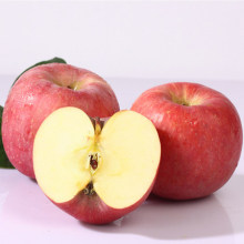 Bright red and rich selenium apple
