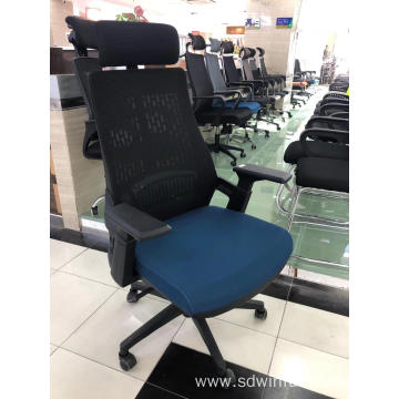 Comfortable Office Chair for office furniture