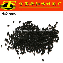 4mm Black activated charcoal adsorption waste gas