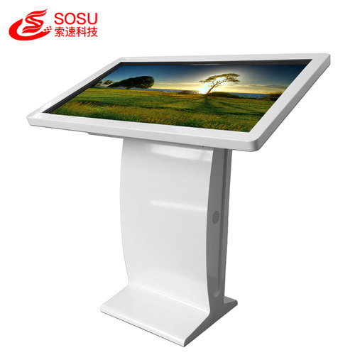 android touch screen kiosk