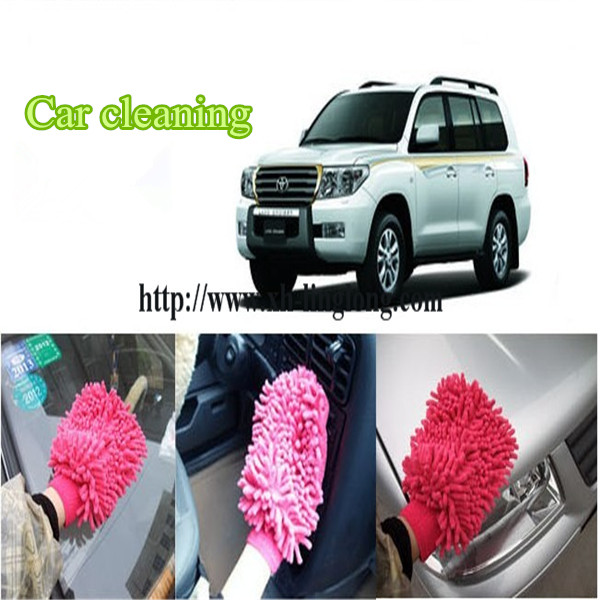 gloves car washing