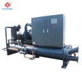 screw chiller type high quality water chiller industrial