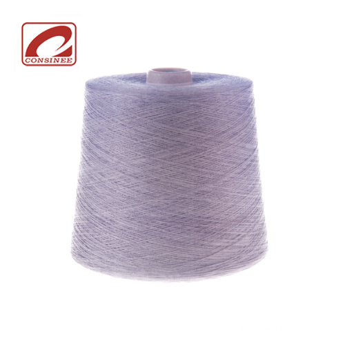 Consinee cashmere and silk blend knitting yarn