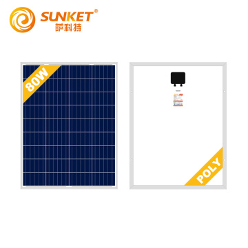 80W Ploy solar panel low price polycrystalline silicon