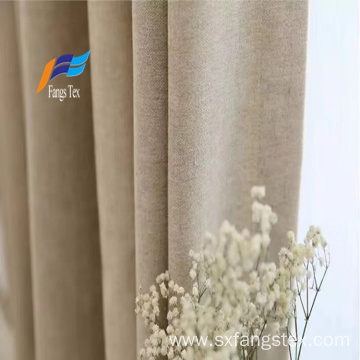Microfiber Polyester Fleece Upholstery Textiles Curtain
