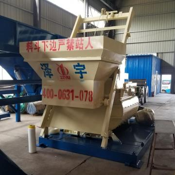 JS self propelled concrete mixer with mechanical hopper