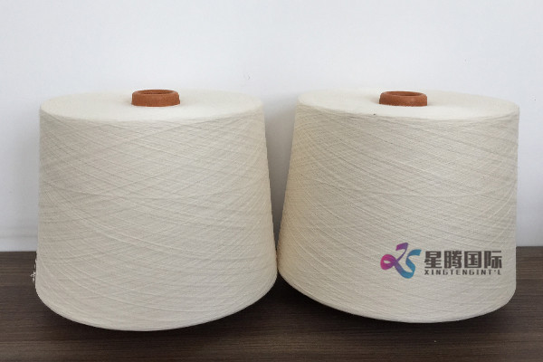 Ring spinning cotton yarn