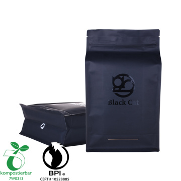 Customized printed Box bottom coffee bag with valve