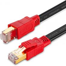 Fire Resistant  Flat Cat8 Cable