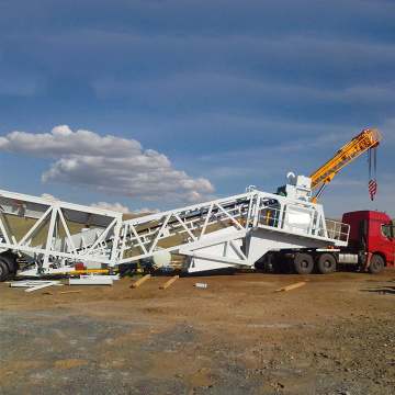 Portable New design YHZS75 mobile concrete batching plant