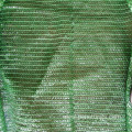 Sun shade net used for Agriculture