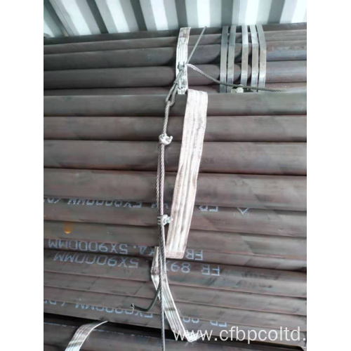 Seamless Steel Drill Pipe