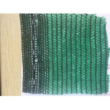 hdpe 150gsm 75% green agriculture sun shade netting