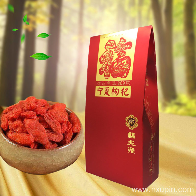Dried red goji berries bag