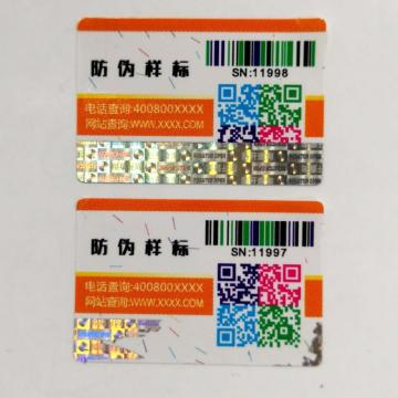 Barcode color QR code hologram sticker
