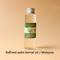 Palm kernel oil Malaysia, long-term moisturizing, nourishing, anti-inflammatory, freckle and sunscreen,best price