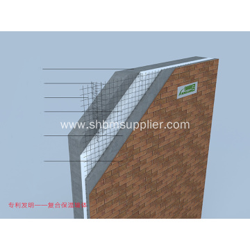 Pre-fabricated Panel New Building System
