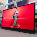 4mm Outdoor LED Display Screen
