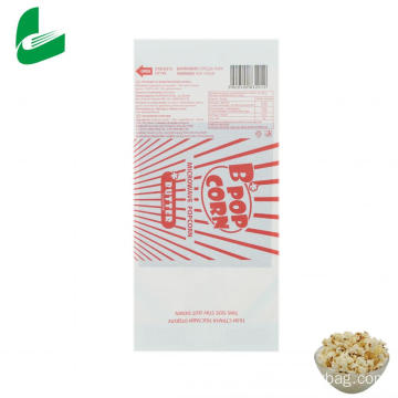Best selling microwave popcorn bag