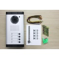 Multi apartment video intercom system for family