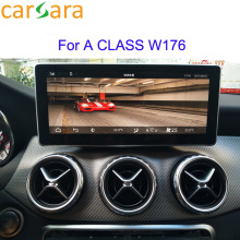 2+16G 10.25 Display for Mercedes-Benz A CLASS W176