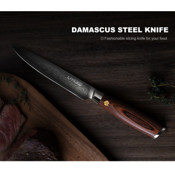 5'' Damascus Utility Knife With Pakka wood Handle