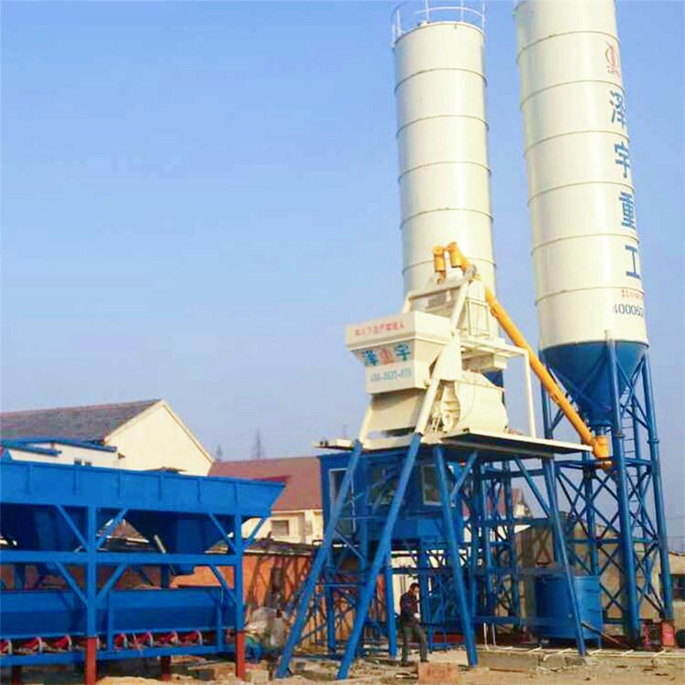 hzs 35m3 fh small portable concrete batching plant for sale