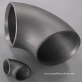 A234 WPB Short Radius Seamless Elbow