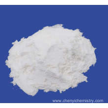 Diphenhydramine Hydrochloride  with High Purity