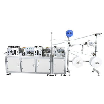 High Speed KN95 Face Mask Body Making machine