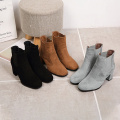 Black Chunky Heel Booties for Women