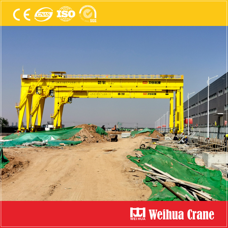 32t 5t Double Girder Gantry Crane