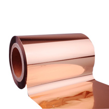 Vacuum Copper Metallized PET Film