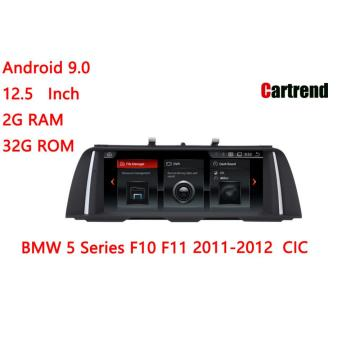 5 Series F10 F11 Android Video Player