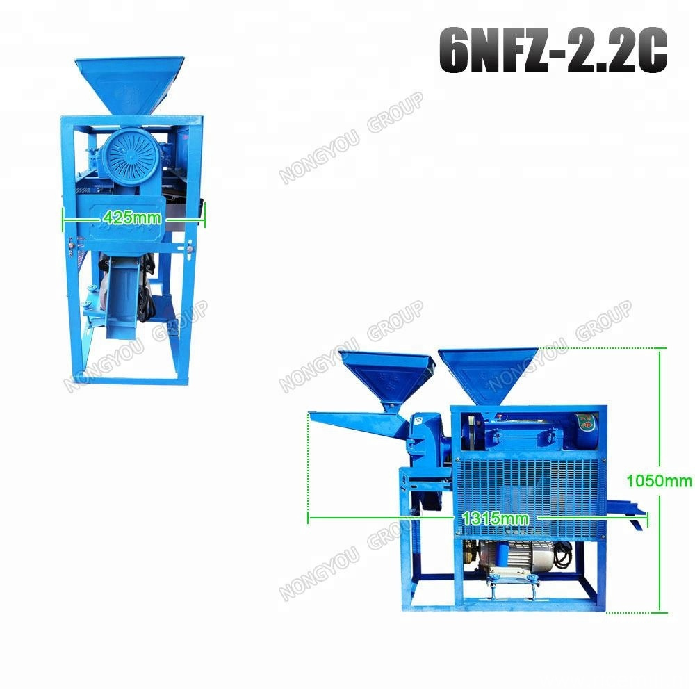 Grain Processing Equipment Mini Rice Flour Miller