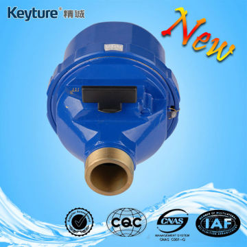 Class C Volumetric Water Meter(LXH-40)