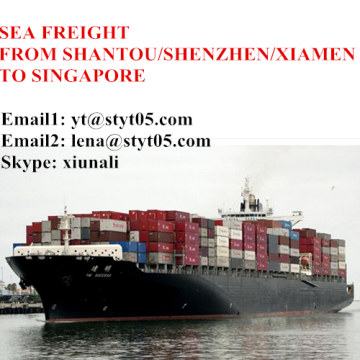 Shantou to Singapore​ sea shipping timetable