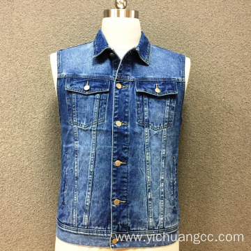 Men's cotton denim double pocket vest jacket