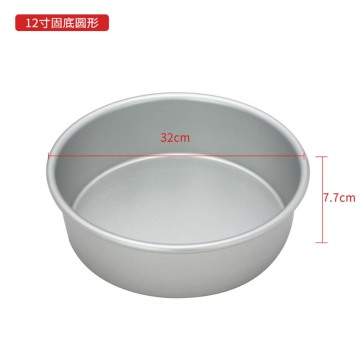 "12"" Round Cake Pan With Fixed Bottom"