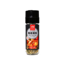 Good Quality Bottled Funky Chicken Spice
