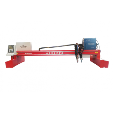 Aluminium Slab Cutting Machine