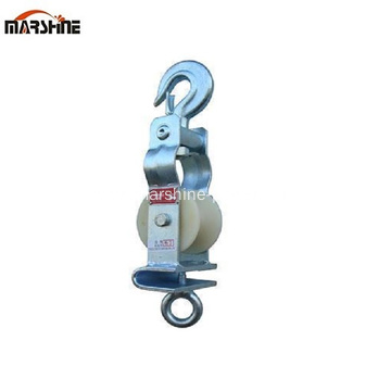 Nylon Pulley Sheave Block With Hook