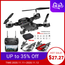 2020 New HJ28 Drone GPS RC Drone with 720P HD Camera Foldable Quadcopter Dual Camera Long Endurance Aircraft Helicopter Toy