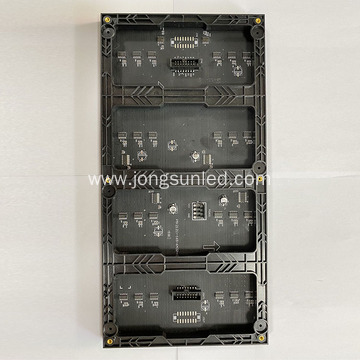 LED Display Indoor P5 Panel Module